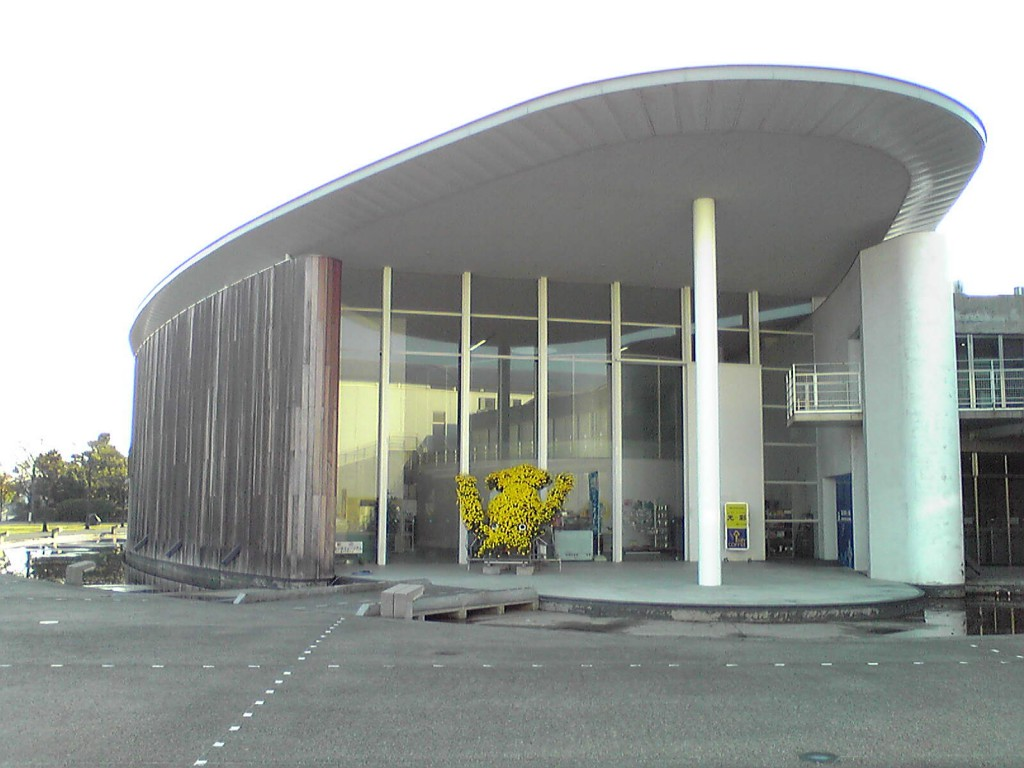 Hotaru Ika Museum