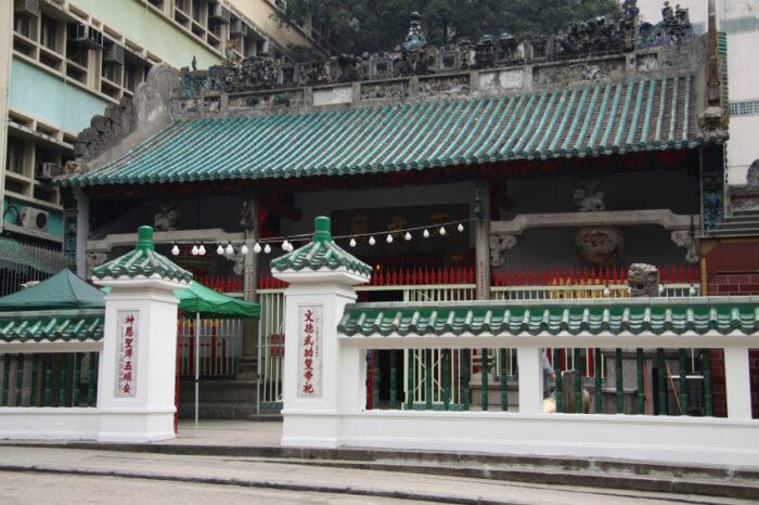 O exterior do Templo man mo