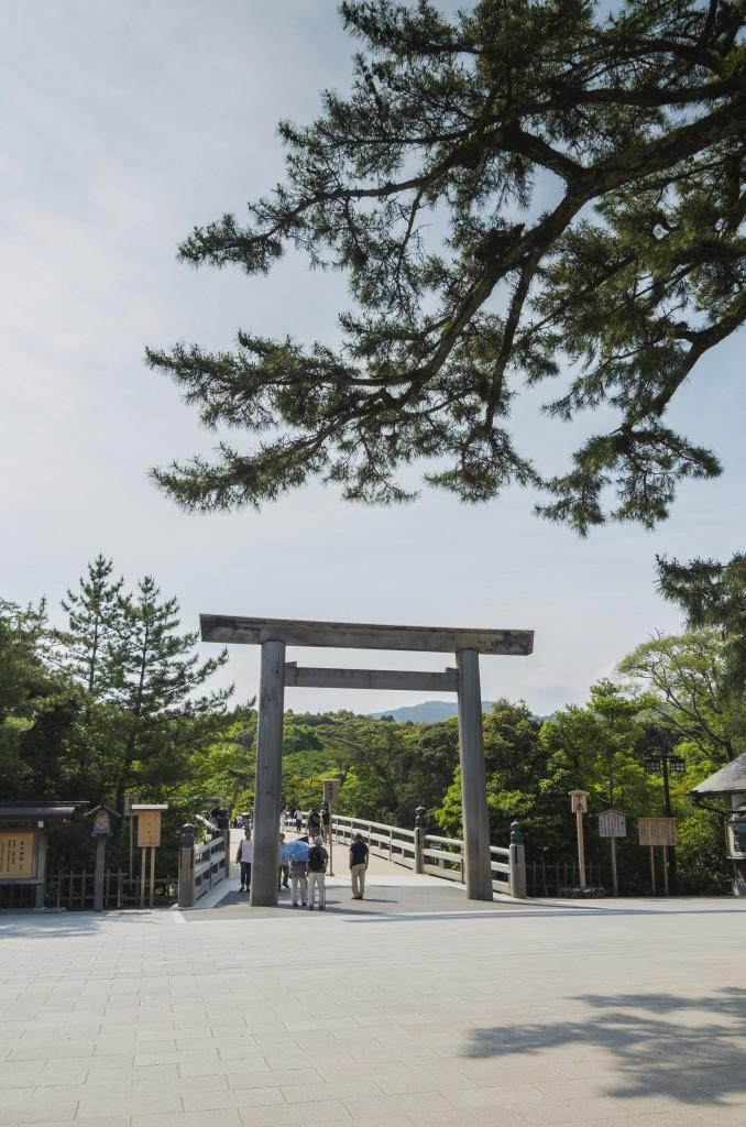 O interior (Naiku Santuário de Ise