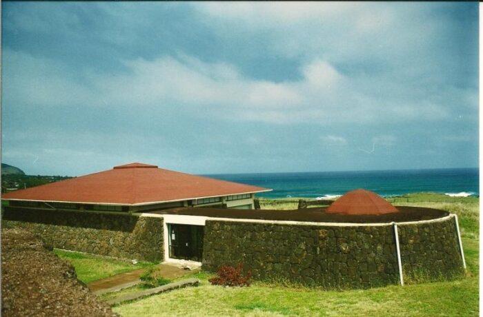 Museu Antropológico Padre Sebastián Englert
