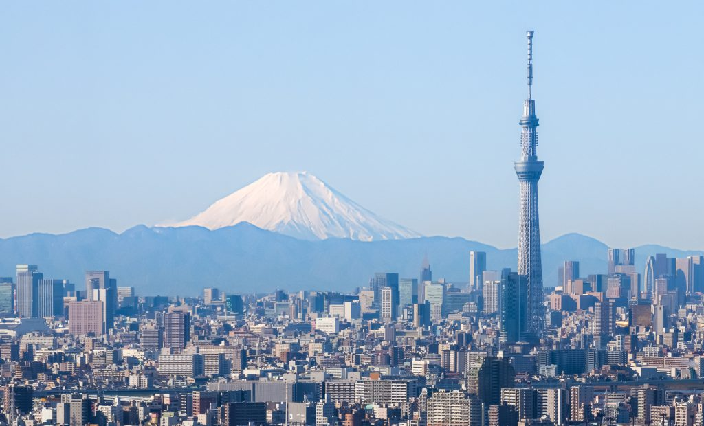 "<img src=""tokyo-skytree.jpg"