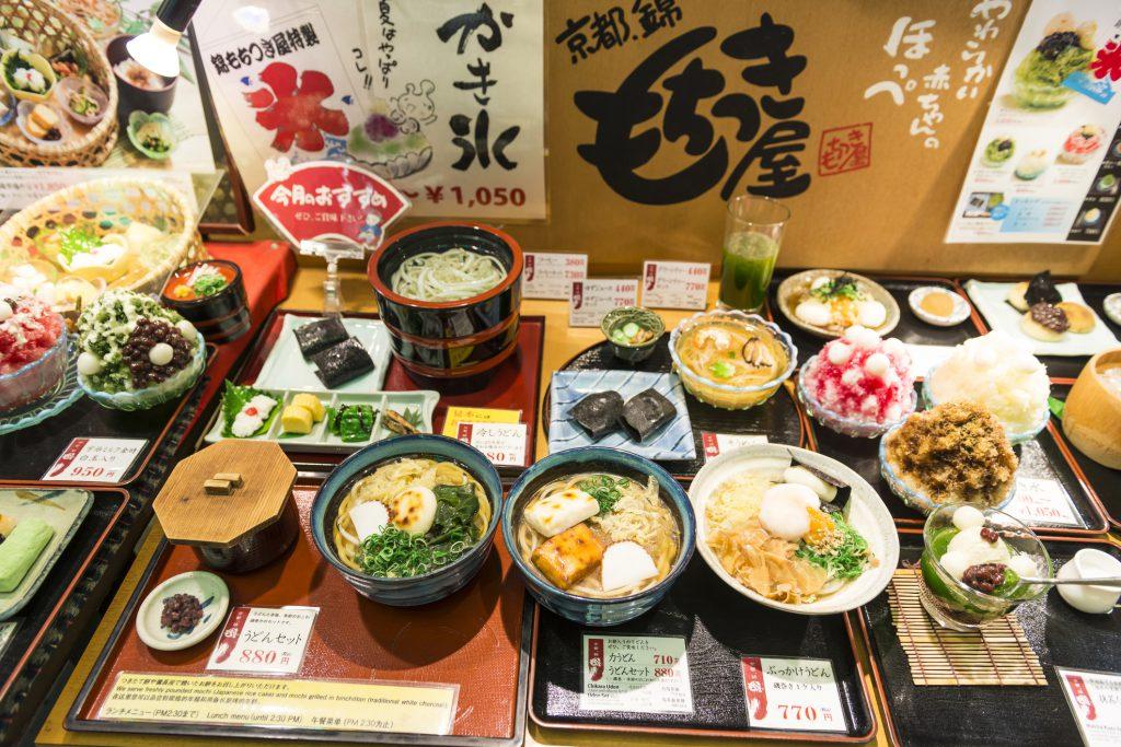 """<img src=""""japonese-food.jpg"""